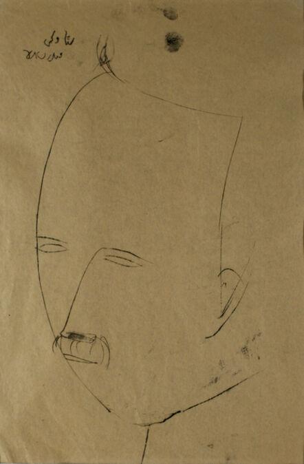 Parviz Tanavoli, 'Portrait of a Man', 1959
