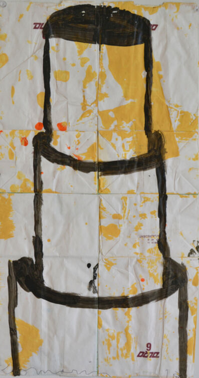 Gary Komarin, 'Cake 3 ', 2014