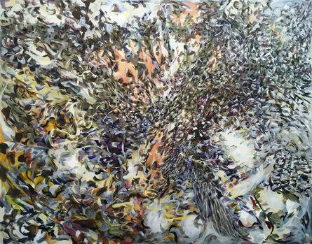 Naomie Kremer, 'Qubits', 2016