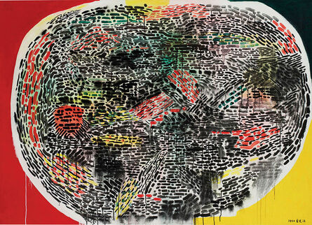 Yu Youhan, 'Untitled (Red and Yellow) 無題(紅與黃)', 1990