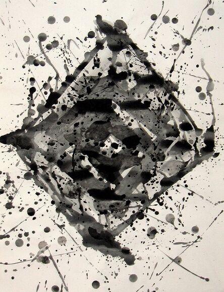 Sam Francis, 'Untitled (SF78-1113)', 1978