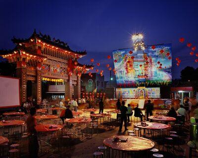 Chao-Liang Shen, 'STAGE 20. Chiayi County, Taiwan', 2009
