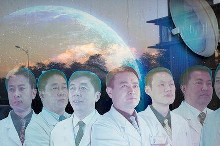 Lana Z Caplan, 'Space Doctors', 2013