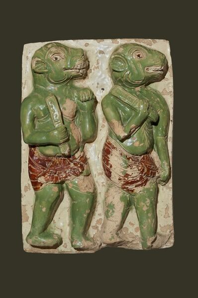 'Mara's Demons', ca. 1479