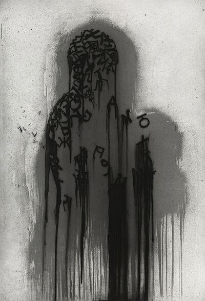 Jaume Plensa, 'Untitled', 2021
