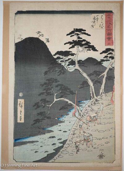 Utagawa Hiroshige (Andō Hiroshige), 'Traveling at Night Through the Hakone Mountains - No. 11', 1855