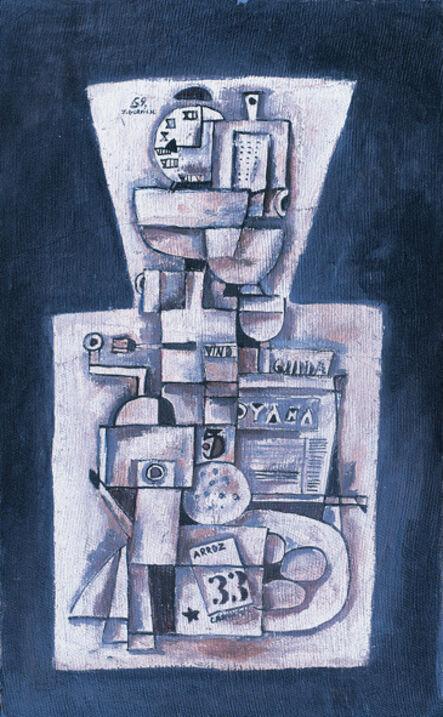 José Gurvich, 'Constructivo libre', 1959