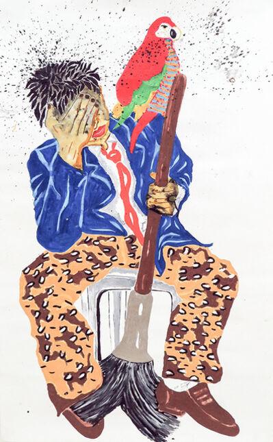 Kura Shomali, 'Pauvre mais ... (version 2)', 2015