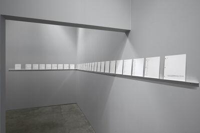 Suchan Kinoshita, 'Horizontal Composition on a Vertical Documentation', 1997