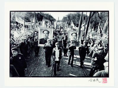 Li Zhensheng 李振盛, 'Parade with enshrined mangoes in Harbin, October 1968', 1968