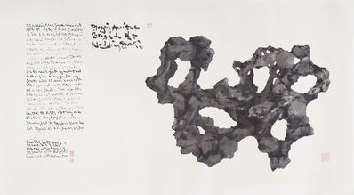 The Master of the Water, Pine and Stone Retreat 水松石山房主人, 'Playing Ancient Songs to the Nodding Stones', 2011
