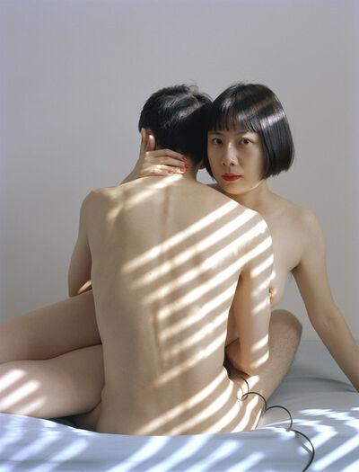 Pixy Yijun Liao, 'Cover Me', 2018