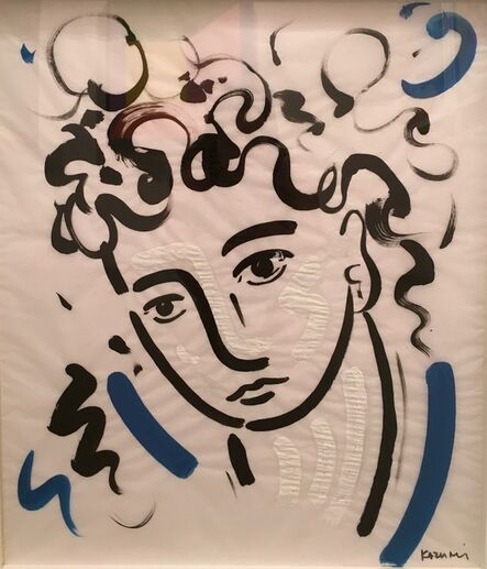 Kazumi Yoshida, 'Eurydice Vellum Series, No. 1', 2017
