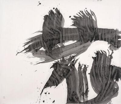 Yuichi Inoue (YU-ICHI), 'Hana (flower/blossom)', 1968