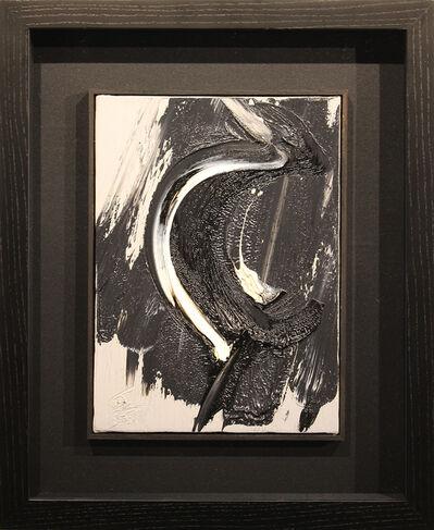 Kazuo Shiraga, 'Ki', 1988