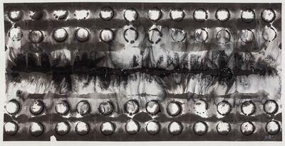 Li Gang, 'Elements of Ink and Wash 水墨元素 No.20131212', 2013
