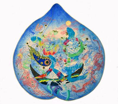 Jiha Moon, 'Peach Mask IV (LOVE)', 2014