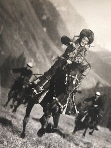 Max Alpert, 'Kirghiz Horsewoman', 1936; printed 1970s
