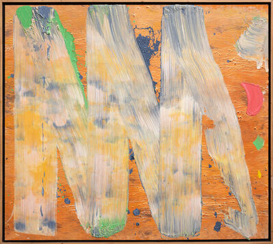Graham Boyd, 'Advance', 1995