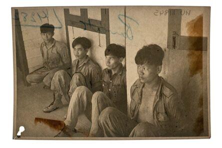 Chi Yin Sim, 'Interventions: Interrogation', 2018