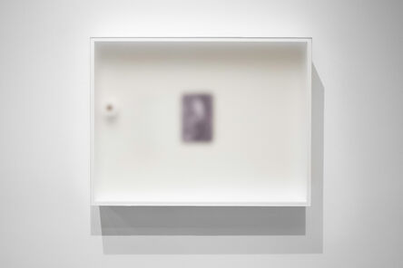 Robert Thiele, 'Mid Three (To 983)', 2011
