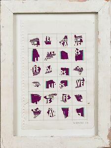 Dan Basen, 'Life Savers', 1963