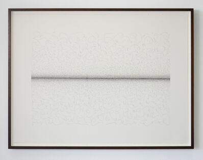 Mahmoud Hamadani, '(Untitled) Requiem', 2014