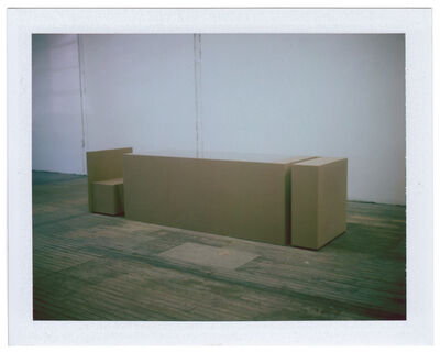 RO/LU, 'Objects for Constructing One's Own Interior Cosmos II', 2012