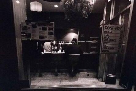 Yolanda Andrade, 'Cafetería ', 1981