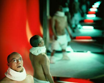 Hugo Tillman, 'Miao Xiaochun', 2006