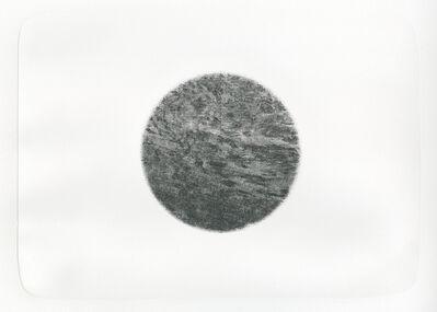 Ryo Nishimura, 'Reduction -Ripple', 2019