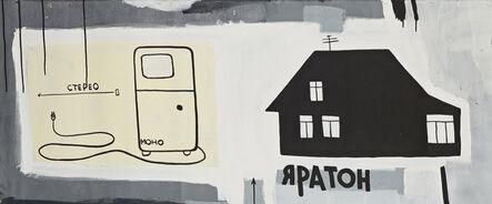 Valery Chtak, 'Stereo, mono', 2015