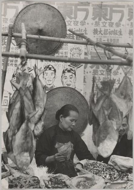 Werner Bischof, 'A Street Market Stall, Hong Kong.', 1952