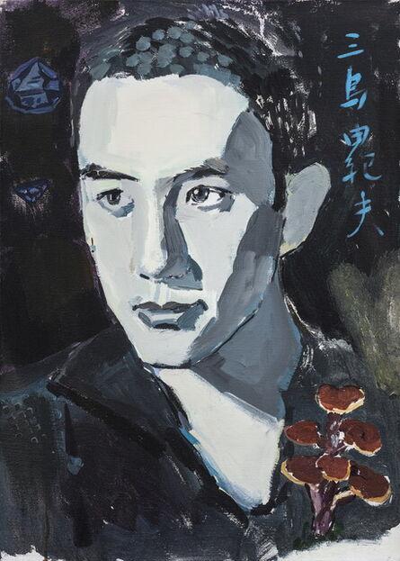Sheng Tianhong, 'Mishima Yukio I', 2012