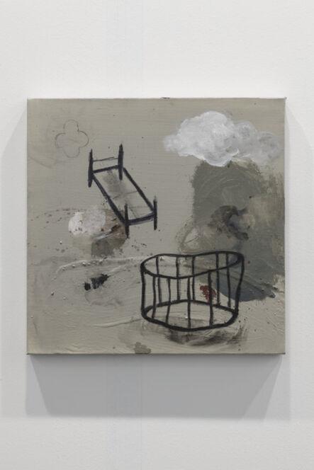Amina Benbouchta, 'S/T', 2015