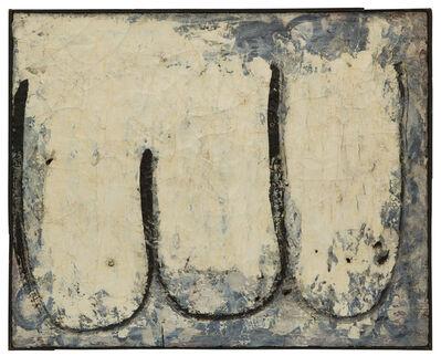 Shigeki Kitani, 'Sakuhin (Work) (T-2197)', 1958
