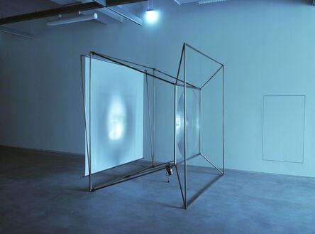 Ya-Lun Tao, 'Dream', 2015