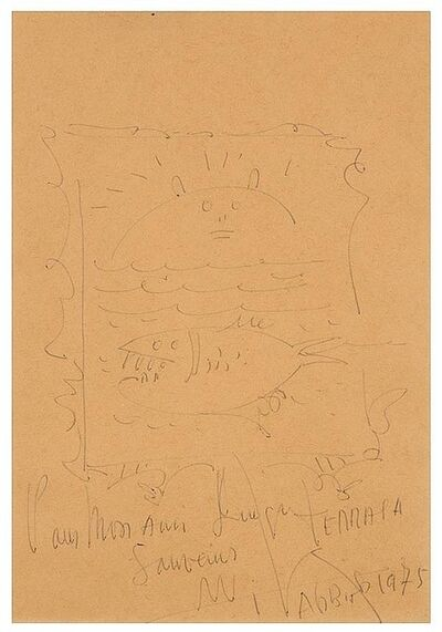 Wifredo Lam, 'Untitled (head and fish), 1975, Drawing', 1975