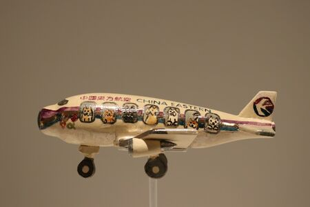 Nobuaki Takekawa, 'Planes came to the Cat Olympics - Terminal China Eastern Airlines', 2017