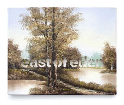 "Amikam Toren, 'Armichair Painting - Untitled (east of eden) ""Unique""', 2017"