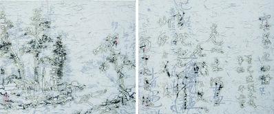 Wang Tiande 王天德, 'Digital No.013-sab03', 2013