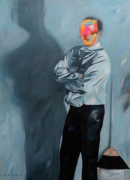 Iqi Qoror, 'Study of Focus No. 2', 2017