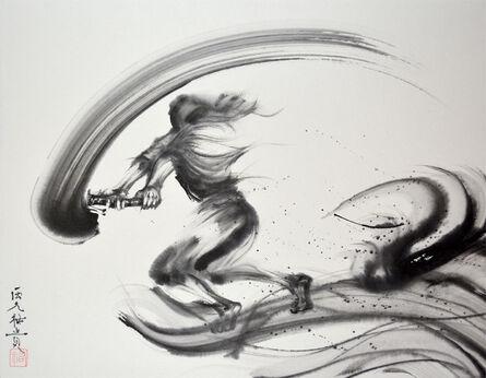 Yuki Nishimoto, 'Rin be Full of Spirit', 2016
