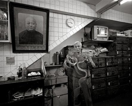 Simon Go 吳文正, 'She Wong Lam Snake Restaurant', 2007