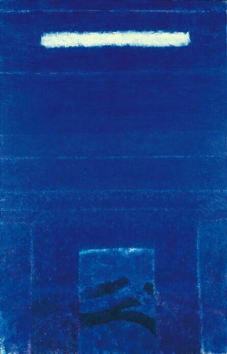 H.A. Sigg, 'Dream II', 2001