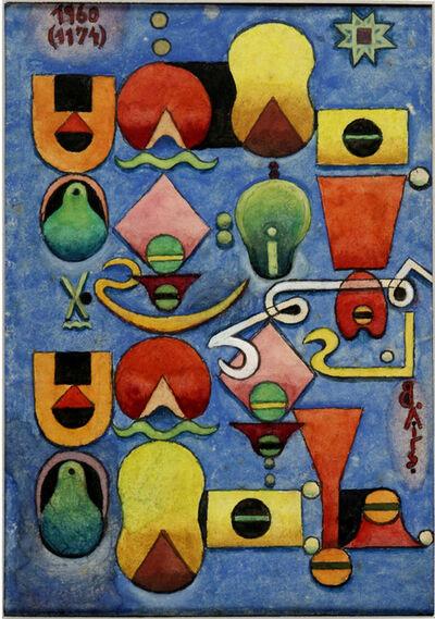 Xul Solar, 'Hua Fal Sabe', 1960