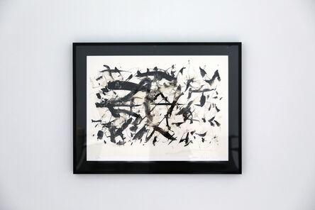 Akio Suzuki, 'MON MON #5', 1974.10.18 desital print in 2019