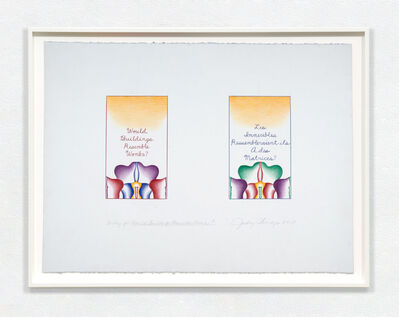 Judy Chicago, 'Study for Would Buildings Resemble Wombs? Banner 7/4', 2019
