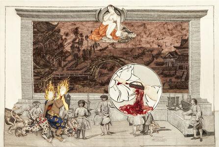 Xu Zhen 徐震, 'Part of History', 2012