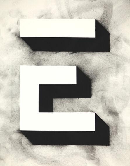 Enrico Gomez, 'Hope Break Beat 1', 2014